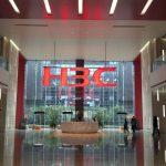H3C 大厅