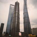 上海中心,环球金融中心,金茂中心
