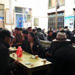 光明巷甜茶馆