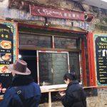 小巷里的小餐馆